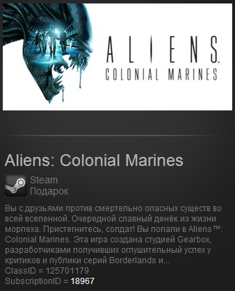 Aliens: Colonial Marines (Steam Gift  ROW Region Free)