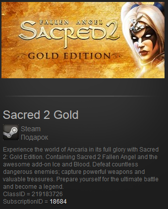 Sacred 2 Gold(Steam Gift  Region Free)