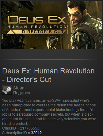 Deus Ex: Human Revolution - Director´s Cut (ROW) + GIFT