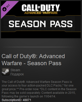 Call of Duty: Advanced Warfare - Season Pass Steam Gift