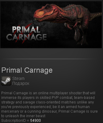 Primal Carnage  RoW (Steam Gift  Region Free)+Подарок