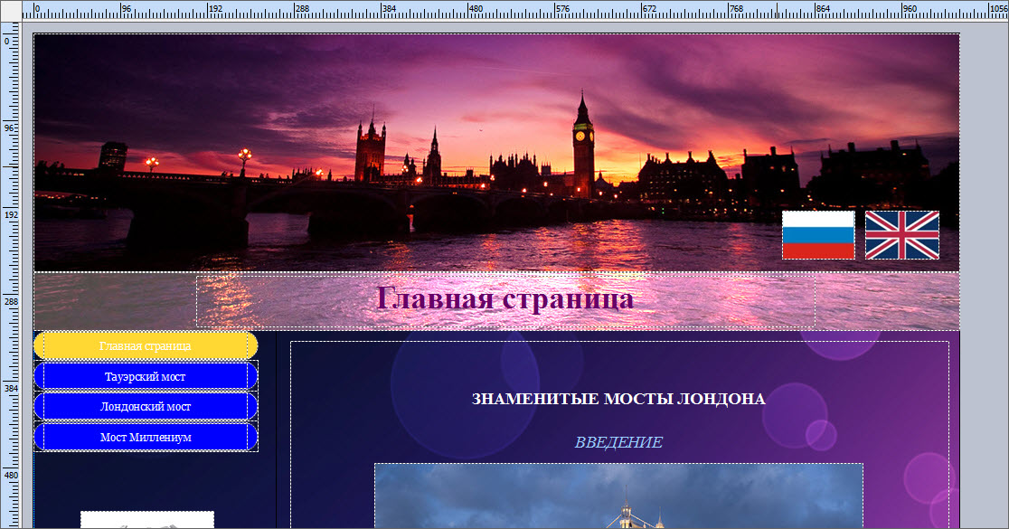 London Bridges Publisher Мосты Лондона