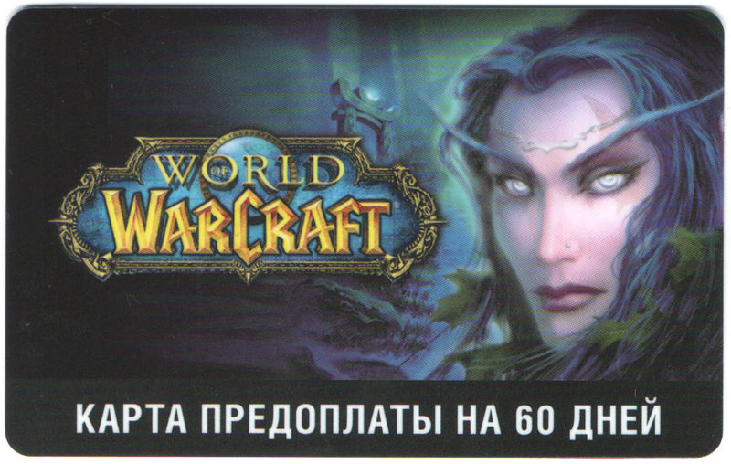 z World of Warcraft 60 Day Timecard WoW (Battle.net) RU