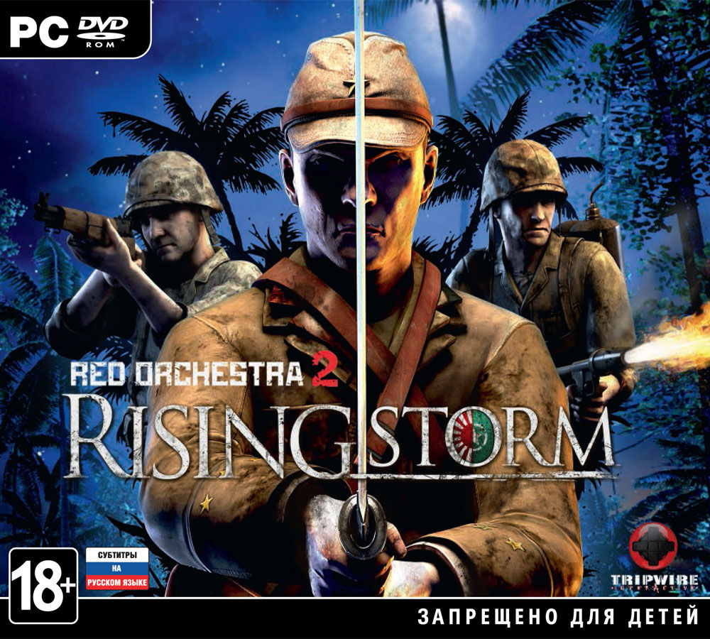 z Red Orchestra 2: Rising Storm(Steam) + ПОДАРКИ