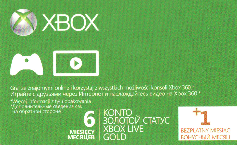 z XBOX Live Gold 6 + 1 month WORLDWIDE (Scan)