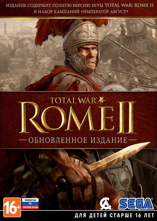 Total War: Rome II 2 - Emperor Edition (Steam) RU/CIS