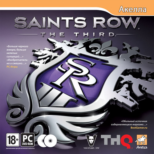 Saints Row: The Third (Steam ключ) Region Free