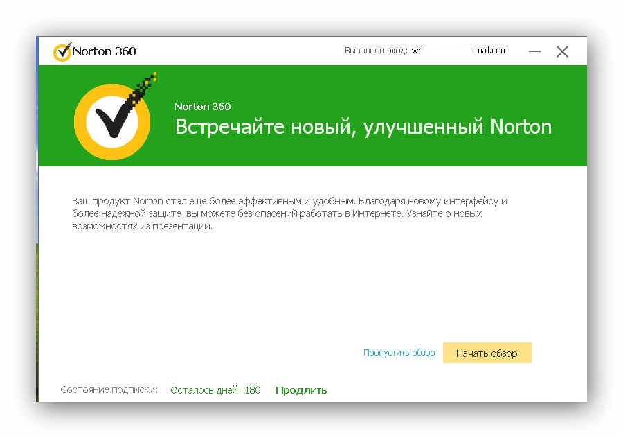 Norton 360 ключ