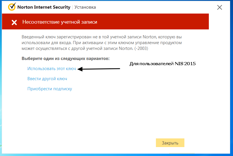 Norton Security\ NIS 2018 90 days 5PC NOT ACTIVATED KEY