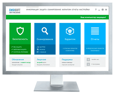 yEmsisoft Anti-Malware 1 YEAR/ 1 PC REGION FREE
