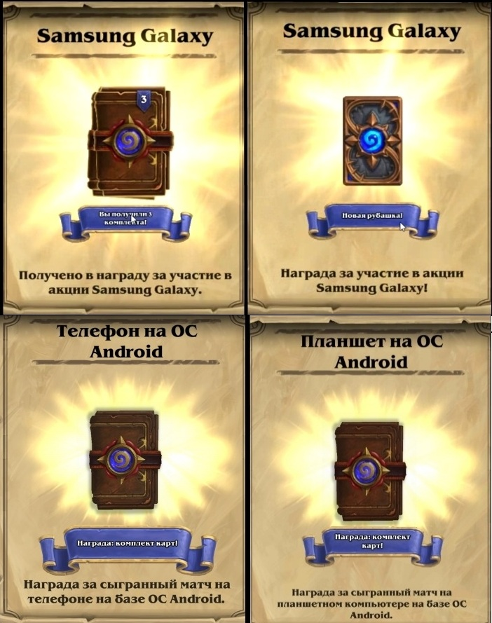 5 Hearthstone Expert Pack (25 cards) + Galaxy Shirt