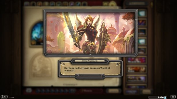 Hearthstone LIADRIN - paladin character portrait + Gift