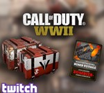 Twitch Prime Call of Duty  SUPPLY DROP x2 + WEAPON CAMO