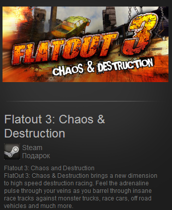 Flatout 3: Chaos and Destruction (Steam Gift / RegFree)