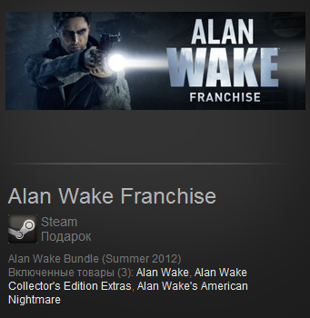 Alan Wake Franchise (Steam Gift / Region Free)