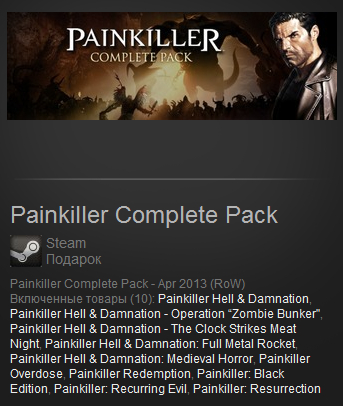 Painkiller Complete Pack (Steam Gift / Region Free)