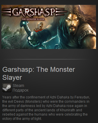 Garshasp: The Monster Slayer (Steam Gift / Region Free)
