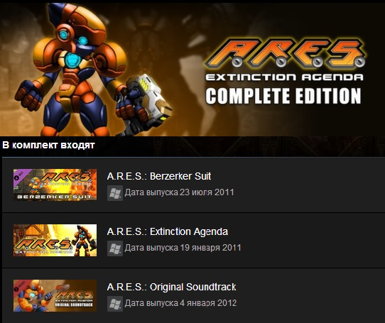 A.R.E.S. Complete Edition (Steam Gift / Region Free)