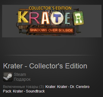 Krater - Collector´s Edition (Steam Gift / Region Free)