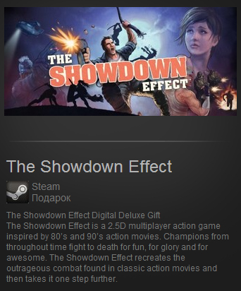 The Showdown Effect Digital Deluxe (Steam Gift,RegFree)