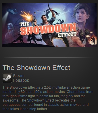 The Showdown Effect (Steam Gift / Region Free)