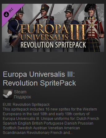 Europa Universalis III: Revolution SpritePack Steam ROW