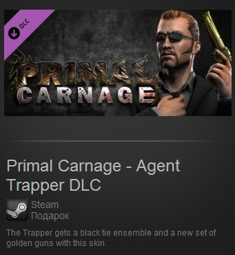 Primal Carnage - Agent Trapper DLC (Steam Gift / ROW)