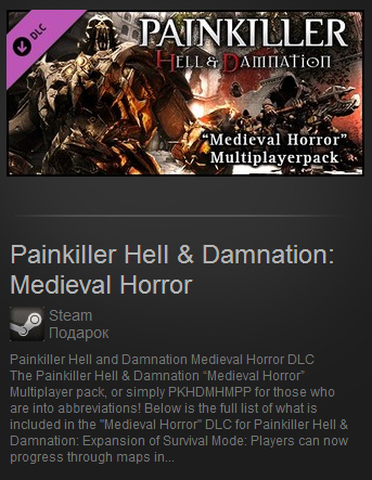 Painkiller Hell & Damnation: Medieval Horror (Steam)
