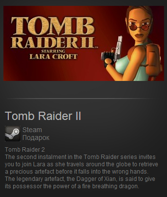 Tomb Raider II (Steam Gift / Region Free)