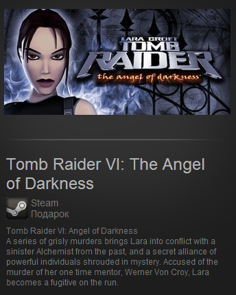 Tomb Raider VI: The Angel of Darkness (Steam Gift ROW)