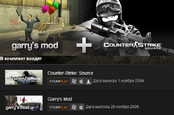 Counter-Strike: Source + Garry´s Mod (Steam / RegFree)