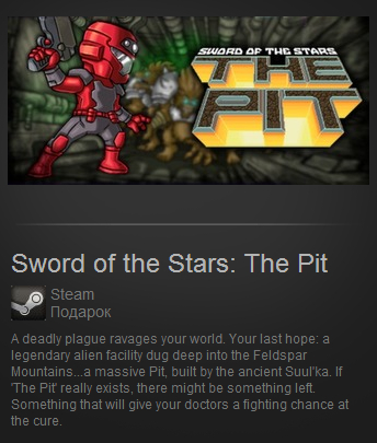 Sword of the Stars: The Pit (Steam Gift / Region Free)