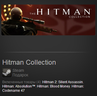 Hitman Collection (Steam Gift / Region Free)