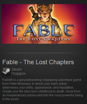 Fable - The Lost Chapters (Steam Gift / Region Free)