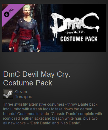 DmC Devil May Cry: Costume Pack (Steam Gift / Reg.Free)
