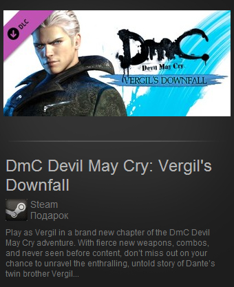 DmC Devil May Cry: Vergil´s Downfall (Steam Gift / ROW)