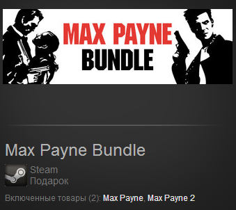 Max Payne Bundle (Steam Gift / ROW)
