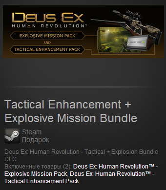 Tactical Enhancement + Explosive Mission Bundle (Steam)