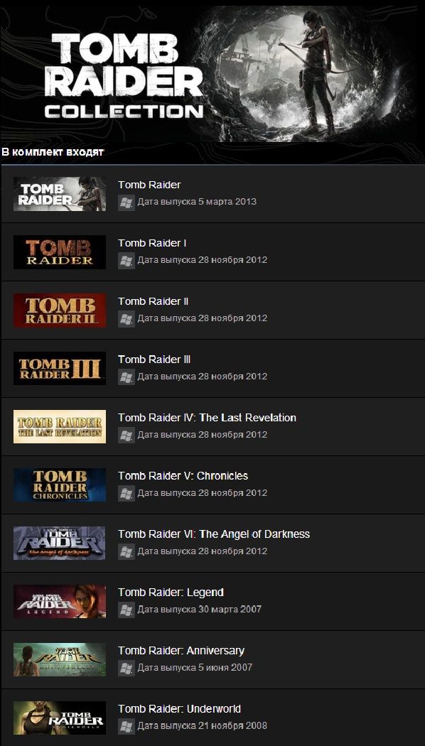 Tomb Raider Collection (Steam Gift / Region Free)