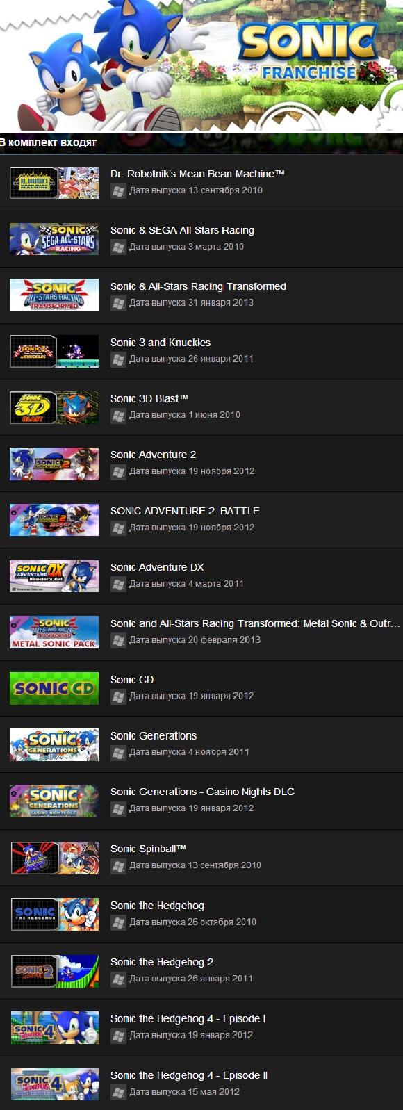 Sonic Hits Collection (Steam Gift / Region Free)