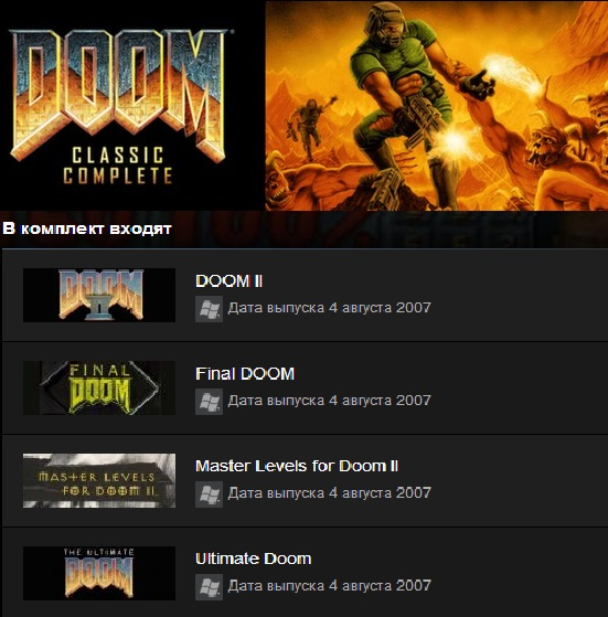 Doom Classic Complete (Steam Gift / Region Free)
