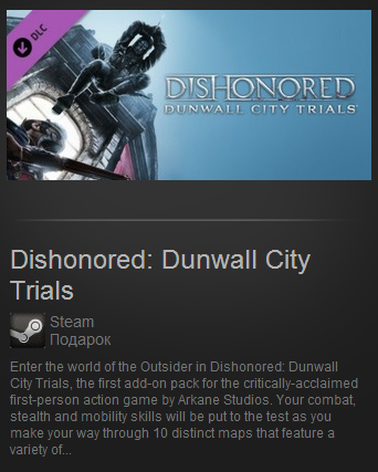Dishonored: Dunwall City Trials (Steam Gift / ROW)