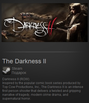 The Darkness II (Steam Gift / Region Free)