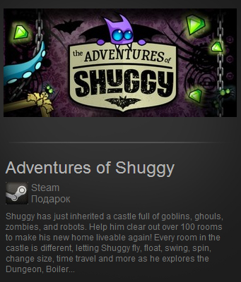 Adventures of Shuggy (Steam Gift / Region Free)