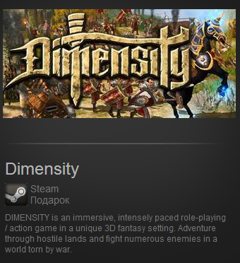Dimensity (Steam Gift / Region Free)