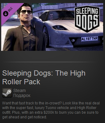 Sleeping Dogs: The High Roller Pack (Steam Gift / ROW)