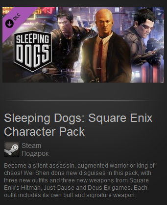 Sleeping Dogs: Square Enix Character Pack (Steam Gift)