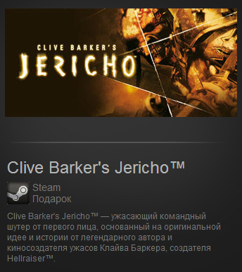 Clive Barker´s Jericho™ (Steam Gift / Region Free)