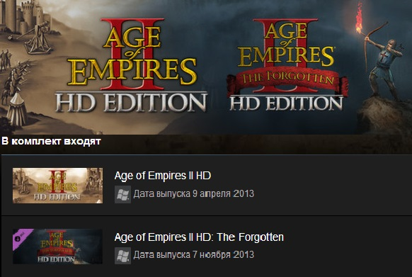 Age of Empires II HD + DLC (Steam Gift / Region Free)