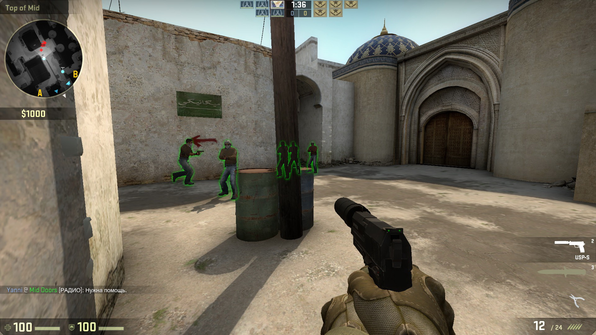 Fitur : - misi mayor f1 - weapon hack f2 - wall shoot alt kiri source